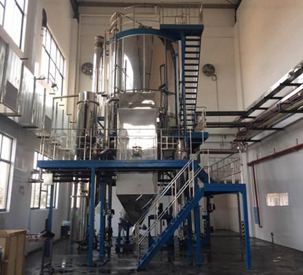 白炭黑氨基酸离心喷雾干燥机厂家批发
