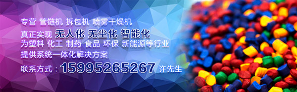 海南抗生素离心式喷雾干燥机批发-厂家供销离心喷雾干燥机