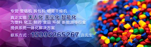 实验型喷雾干燥机原理及厂家价格